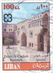 Sellos de Asia - Líbano -  PALACIO DE CHEHAB HASBAYA