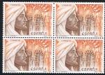 Stamps Spain -  ABD AL-RAMMAN II