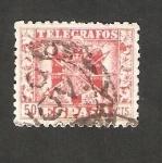 Sellos de Europa - España -  81 - Escudo de España