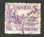 Sellos del Mundo : Europa : España : 1062 - El Cid, auxilio a las víctimas de la guerra 1946