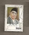 Sellos del Mundo : Asia : Nepal : Escritor Bahadur Malla