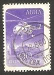 Stamps Russia -  112 - Helicóptero sobrevolando el Kremlin