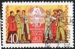 Stamps Russia -  2332 - 40 anivº de la republica federal de Kazakhstan