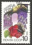 Stamps Russia -  5705 - Protección de la naturaleza