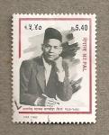 Sellos del Mundo : Asia : Nepal : Escritor