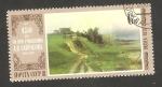 Stamps Russia -  4673 - Cuadro del pintor A.G. Venetsianov