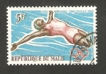Stamps : Africa : Mali :  Juegos africanos