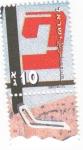 Sellos de Asia - Israel -  Alfabeto Hebreo- PEI