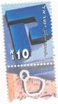 Sellos de Asia - Israel -  Alfabeto Hebreo- KAF