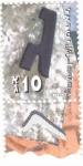 Sellos de Asia - Israel -  Alfabeto Hebreo- GUIMEL