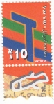 Sellos de Asia - Israel -  Alfabeto Hebreo- DALET