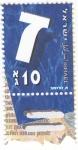 Stamps Israel -  Alfabeto Hebreo- ZAIN