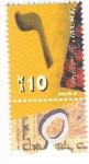 Stamps Israel -  Alfabeto Hebreo- BAB