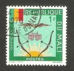 Stamps : Africa : Mali :  12 - Escudo de armas
