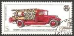 Sellos de Europa - Rusia -   5263 - Vehículo de bomberos