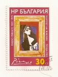 Stamps Bulgaria -  Retrato de Jackeline. Pablo Picasso
