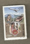 Stamps Asia - Nepal -  Transportes