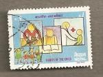 Sellos del Mundo : Asia : Nepal : Derechos del niño