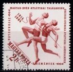 Sellos del Mundo : Europa : Hungría : Atletismo