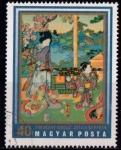 Sellos de Europa - Hungría -  2161-estampas japonesas