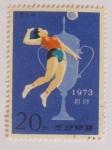 Sellos del Mundo : Asia : Corea_del_norte : Corea del norte, 1973, voleibol femenino