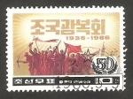 Stamps North Korea -  1814 A - 50 anivº de la asociación para la restauración de la patria