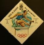Sellos del Mundo : Asia : Emiratos_Árabes_Unidos : Umm-al-Qiwain. Olimpiadas Mexico 1968. Carrera vallas.