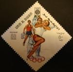 Sellos del Mundo : Asia : Emiratos_Árabes_Unidos : Umm-al-Qiwain. Olimpiadas Mexico 1968. Baloncesto
