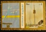 Sellos del Mundo : Asia : Emiratos_Árabes_Unidos : Fujeira.