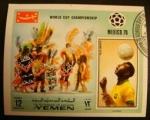 Sellos del Mundo : Asia : Yemen : Copa del mundo de Fútbo 1970 MExico
