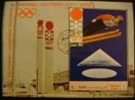 Sellos del Mundo : Asia : Emiratos_Árabes_Unidos :  YAR. Olimpiadas Sapporo 1972