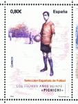 Stamps Spain -  Edifil  4665 A  Deportes. Selección Española de Fútbol 1900-1970.