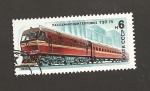 Stamps Russia -  Tep-75 diesel