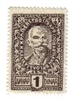 Stamps Yugoslavia -  Pedro I