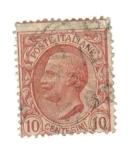 Stamps Italy -  Vitorio Emanuel III