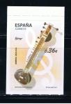 Sellos de Europa - España -  Edifil  4713  Instrumentos musicales.