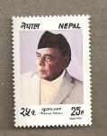 Sellos del Mundo : Asia : Nepal : Político