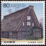 Stamps Japan -  Japón -  Aldeas históricas de Shirakawa-go y Gokayama