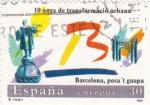 Stamps Spain -  10 anys de transformació urbana Barcelona posa´t guapa   (X)