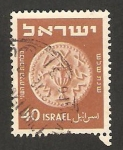 Sellos de Asia - Israel -  41 B - moneda