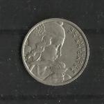 monedas de Europa - Francia -  Marianne / Anverso.