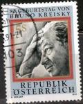 Stamps Austria -  Bruno Kreinsky