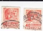 Stamps : America : Mexico :  TABASCO-ARQUEOLOGÍA