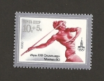 Stamps Russia -  Lanzamiento jabalina