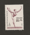 Stamps Russia -  Patinaje sobre hielo