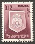 Sellos de Asia - Israel -  277 - Escudo de la ciudad de Tiberiade