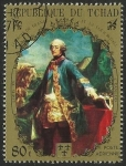 Stamps of the world : Central African Republic :  REPUBLIQUE DU TCHAD - LOUIS XV