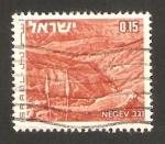 Stamps Israel -  460 - Vista de le Neguev