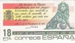 Sellos de Europa - España -  II Centenario de la bandera Española 1785-1985  (Y)