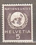 Sellos del Mundo : Europa : Suiza : Naciones Unidas (189)